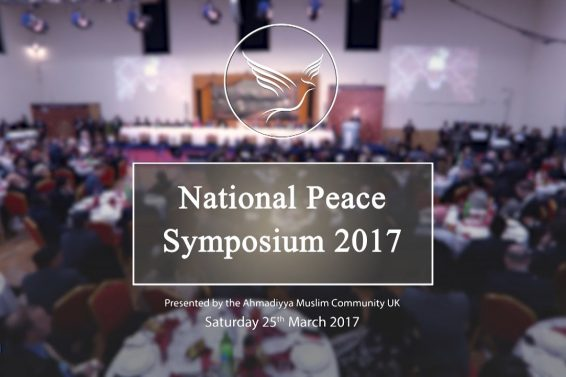 Highlights of the Peace Symposium 2017